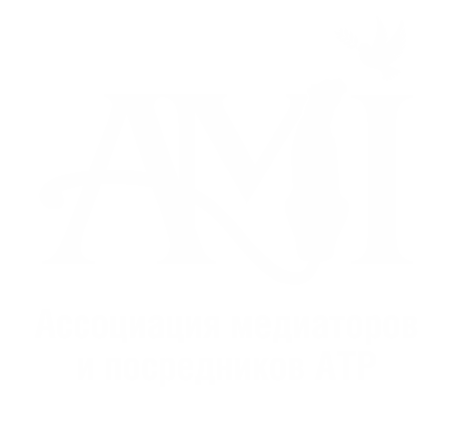 Ассоциация медиаторов и посредников АТР